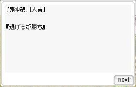 a0058124_2185581.jpg