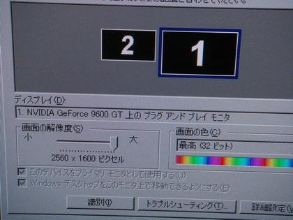 e0073048_22471268.jpg