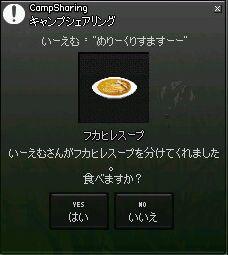c0152860_174737.jpg