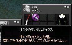c0152860_1761357.jpg