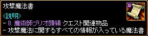 c0081097_1252323.jpg