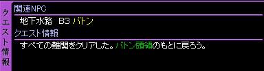c0081097_13575339.jpg