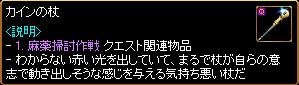 c0081097_19591661.jpg