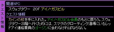 c0081097_19592635.jpg