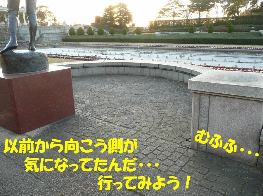 c0147241_20255517.jpg
