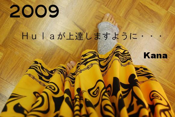 a0101958_182713100.jpg
