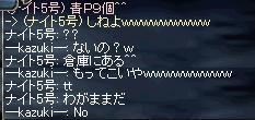 a0060002_1511795.jpg