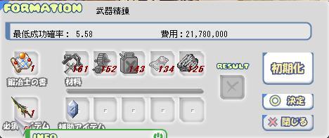 c0193232_22294521.jpg