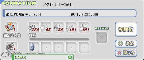 c0193232_22312926.jpg