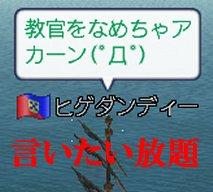 a0080894_0372037.jpg