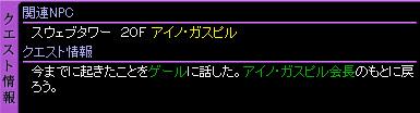 c0081097_20101233.jpg