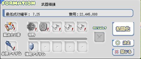 c0193232_16021.jpg