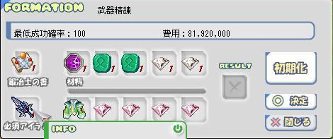 c0193232_195286.jpg