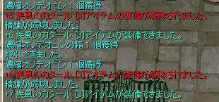 c0188279_038582.jpg