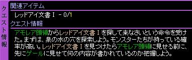 c0081097_1656227.jpg