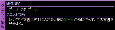 c0081097_16563035.jpg