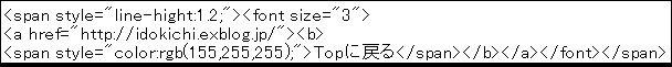 c0192843_1085270.jpg