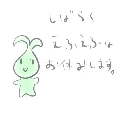 e0014861_130027.jpg