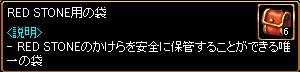 c0081097_2253853.jpg