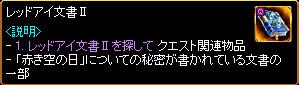 c0081097_23261674.jpg