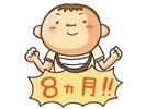 c0195849_1339871.jpg