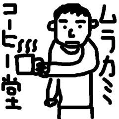 c0036617_17303392.jpg