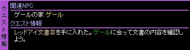 c0081097_17144014.jpg