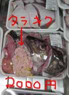 e0069615_20112256.jpg