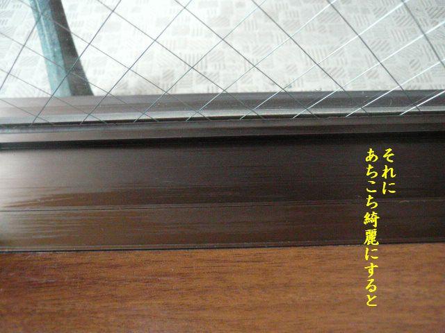 e0094407_18384144.jpg