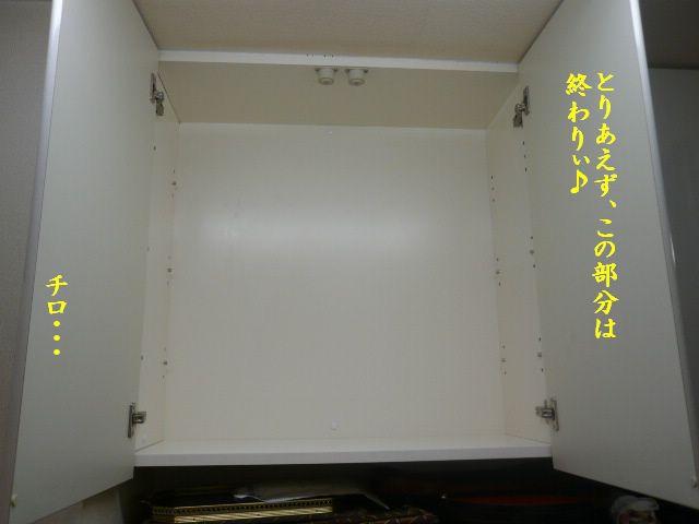 e0094407_20345315.jpg