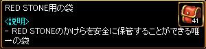c0081097_016959.jpg
