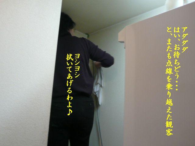 e0094407_21144419.jpg