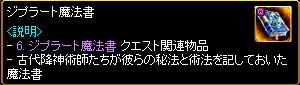 c0081097_19425097.jpg