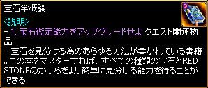 c0081097_20102278.jpg