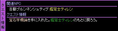 c0081097_20103013.jpg