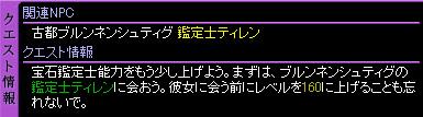 c0081097_2084310.jpg