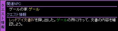 c0081097_2126686.jpg