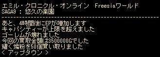 a0044841_1454679.jpg