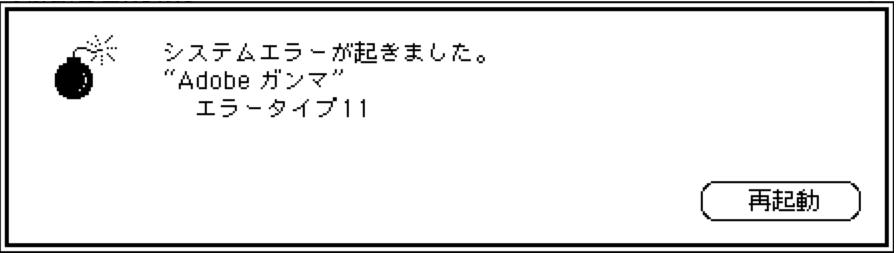 a0003293_015687.jpg
