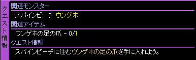 c0081097_1943458.jpg