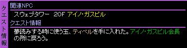 c0081097_19573874.jpg