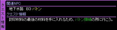 c0081097_20515447.jpg