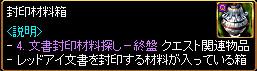 c0081097_20531444.jpg