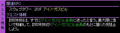 c0081097_21321252.jpg