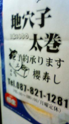 e0145009_36427.jpg
