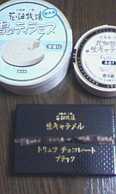 a0033635_192062.jpg