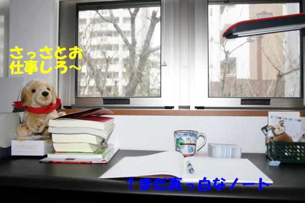 e0114977_1823517.jpg