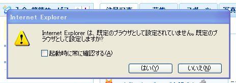 a0074069_124167.jpg