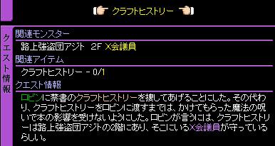 c0081097_23171661.jpg
