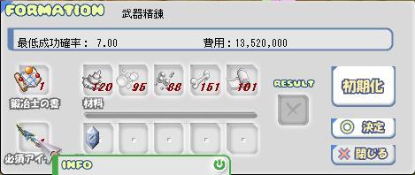 c0193232_4183921.jpg